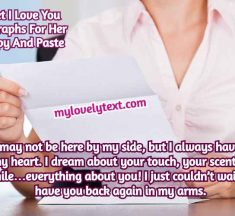 Sweet I Love You Paragraphs For Her To Copy And Paste