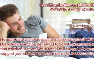 Good Morning Paragraphs For Him