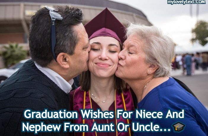 Graduation Wishes For Niece